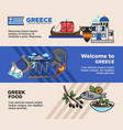 welcome to greece promotional travel agency vector image vector image