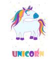 cartoon pink unicorn cute horse with inscription vector image