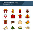 chinese new year icons filled outline design vector image vector image
