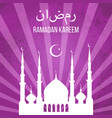 greeting card with view mosque in night vector image