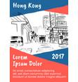 sketch hong kong vector image vector image