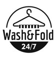 wash and fold laundry logo simple style vector image