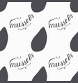 mussels silhouette hand drawn seamless pattern vector image vector image