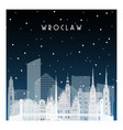 winter night in wroclaw night city in flat style vector image vector image