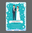 groom and bride card cartoon wedding couple vector image