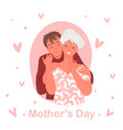 mothers day concept young happy boy son hugging vector image