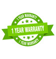1 year warranty ribbon 1 year warranty round vector image vector image