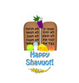 feast shavuot inscription happy shavuot hebrew vector image