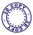 grunge textured 3d copy round stamp seal vector image