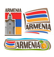 logo for armenia vector image vector image