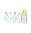 baby care logo design emblem with pink