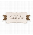 Eid al-Fitr realistic festive Banner with Ribbon vector image