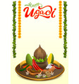 happy ugadi lettering text set holiday vector image vector image