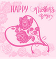 happy mother s day gift card vector image