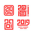 happy chinese new year of the pig 2019 icons set vector image vector image