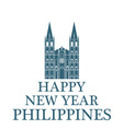 Happy New Year Philippines vector image vector image