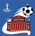 russia 2018 world soccer vector image