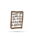 wooden abacus sketch vector image vector image