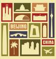 beijing china city icon symbol silhouette set vector image vector image