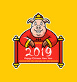cute pig hold chinese new year greetings scroll vector image vector image
