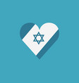 israel flag icon in heart shape in flat design vector image vector image