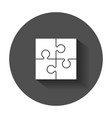 puzzle icon flat with long shadow vector image vector image