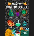 welcome back to school sale offer banner design vector image vector image