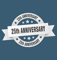 25th anniversary ribbon 25th anniversary round vector image vector image