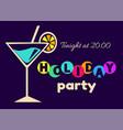 holiday party tonight at 20 00 vector image