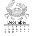 calendar december month 2019 antistress coloring vector image vector image