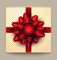 christmas present box vector image