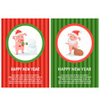 pig in santa costume with gifts sack new year vector image vector image