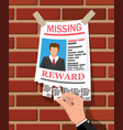 wanted person paper poster missing announce vector image