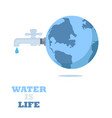 world water day - faucet or water tap with a drop vector image vector image
