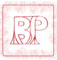 BP monogram vector image