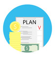 business plan icon finance vector image vector image