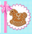 gingerbread horses vector image