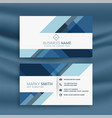 professional blue business card template design vector image vector image