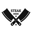steak house logo simple style vector image vector image