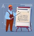 cartoon african american builder explain plan of vector image