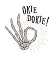 hand drawn skeleton hand in okay gesture flash vector image