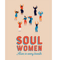 happy diverse women dancing for womens day party vector image vector image