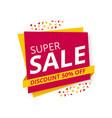 limited offer mega sale banner sale poster big vector image vector image