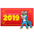 lion dancer give new year greetings vector image vector image
