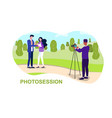 photo session on nature vector image vector image