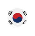 south korean flag vector image
