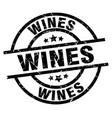 wines round grunge black stamp vector image vector image