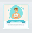 young man taking shower daily routine hygiene vector image vector image