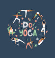 abstract design with yoga girls in asanas and vector image