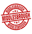 middlesbrough red round grunge stamp vector image vector image
